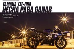 Yamaha R1M 1