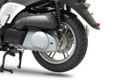 Yamaha X-City 250 2016