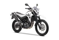 Yamaha XT660R - Estudio