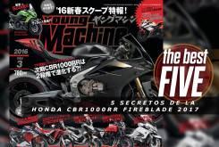 Honda CBR1000RR Fireblade DCT 2017