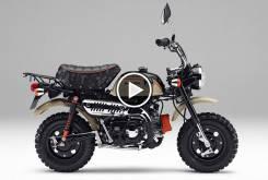 Honda Monkey 50 aniversario