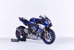 Yamaha GMT94
