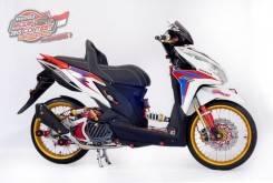 Honda Modif Contest 2015 010