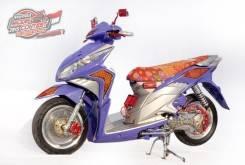 Honda Modif Contest 2015 016
