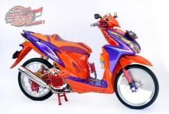 Honda Modif Contest 2015 025