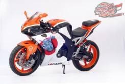 Honda Modif Contest 2015 031