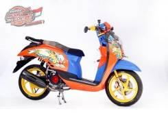 Honda Modif Contest 2015 040