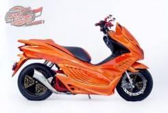 Honda Modif Contest 2015 043