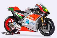 Aprilia RS GP 2016 01