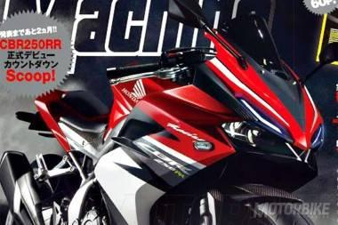 Honda-CBR300RR-2016
