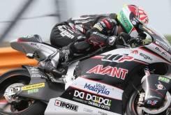 Johann Zarco Ajo Motorsport Moto2 Austin 2016Motorbike Magazine