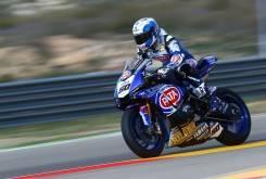 Sylvain Guintoli Yamaha WSBK Aragón 2016 - Motorbike Magazine