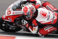 Takaaki Nakagami Idemitsu Honda Team Asia Moto2 Austin 2016Motorbike Magazine