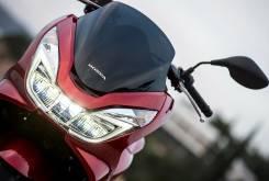 Honda PCX 125 2017