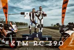 KTM RC390 Media Challenge
