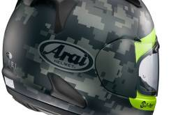 ARAI REBEL54