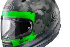 ARAI REBEL57
