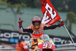 MotoGP 2016 Marc Marquez victoria Sachsenring
