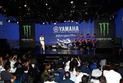 Yamaha YZF R1 8 Horas Suzuka 2016 03