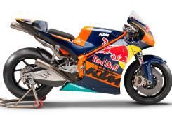 KTM RC16 2016 01