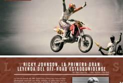Ricky Johnson 01