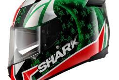 SHARK Speed R256
