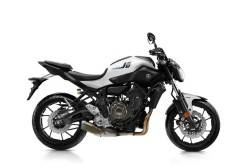 yamaha mt 07 2017 powder white