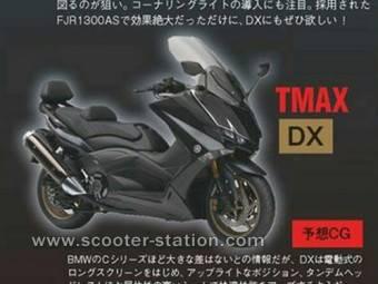 yamaha tmax dx 2017 espia