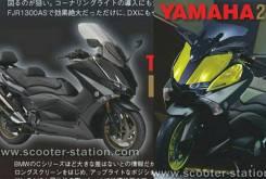 yamaha tmax sx dx 2017