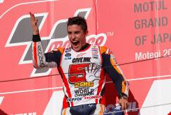 galeria fotos marc marquez 93 campeon motogp 2016 006