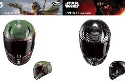 casco moto star wars hjc