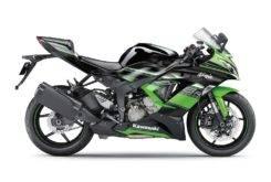 Kawasaki ZX 6R 636 2015 30