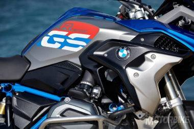 Prueba BMW R 1200 GS Rallye - 37
