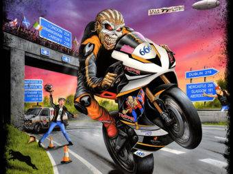 bike 750