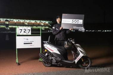 Masaru Abe poses for a portrait during the Wheelie King project in Kawaguchi, Japan on April 24, 2017 // Kunihisa Kobayashi/Red Bull Content Pool // P-20170428-00249 // Usage for editorial use only // Please go to www.redbullcontentpool.com for further information. //