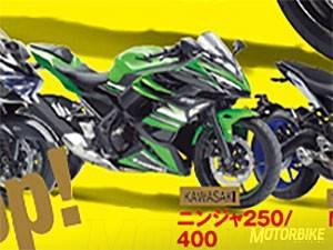 Kawasaki-Ninja-400-2018