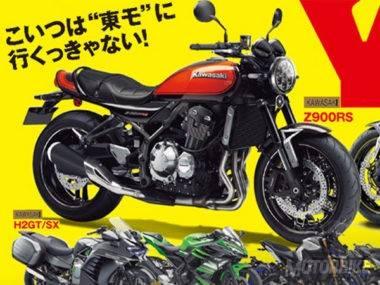 Kawasaki-Z900RS-2018-01