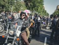 MBKGentlemans Ride Madrid 20171128128560