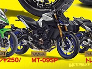 Yamaha-MT09-SP-2018
