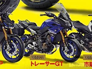 Yamaha-Tracer900-GT-2018
