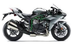 Kawasaki Ninja H2 2018 08