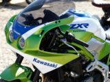Kawasaki Z900 ZXR750 H1 Japan Legends 09