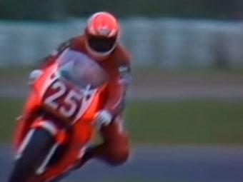 Michael Doohan Sugo 1988