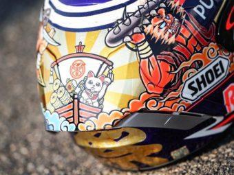 Marc Marquez casco GP Japon 2018 MotoGP 01