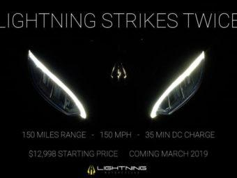 Lightning Strike teaser