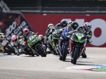 Supersport 300 2019