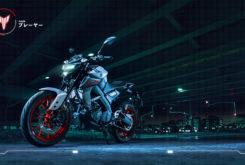 Yamaha MT 125 2020 31