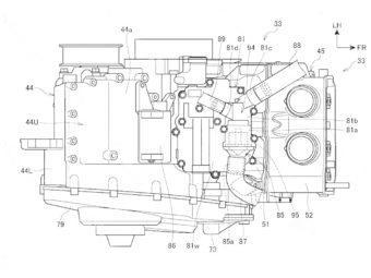 Honda NC850S 2021 motor