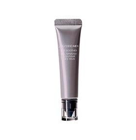 Gel Contorno Olhos Shiseido® | 15ml