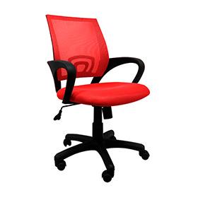 Cadeira de Escritório Midi | Vermelho